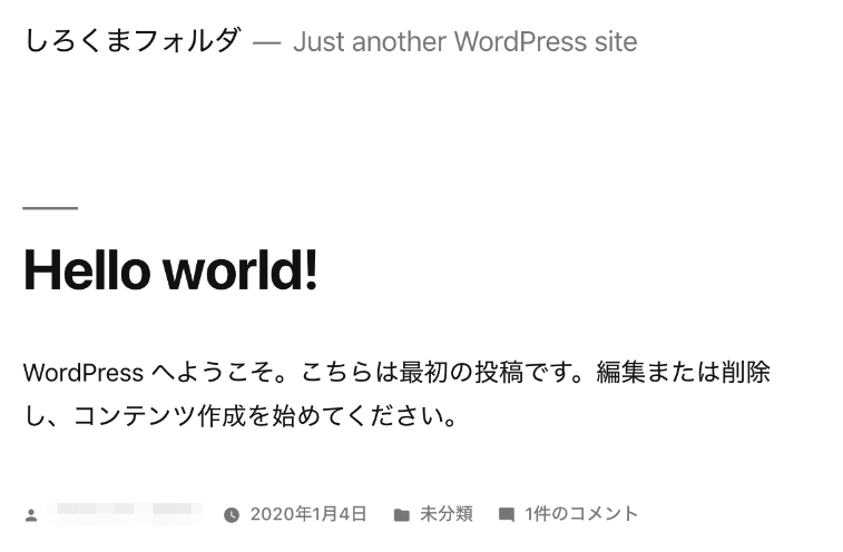 WordPress Hello Worldの表示