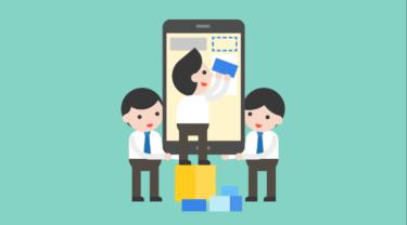 【サーチコンソール】モバイルユーザビリティの問題を解決する方法