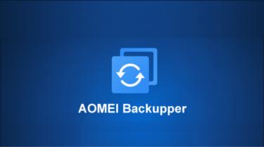 AOMEI Backupper 使い方ガイド【バックアップ・復元・クローン】を解説!【PR】