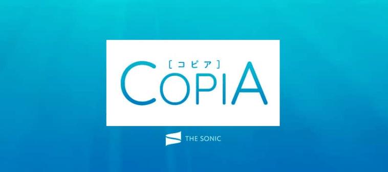 COPIA(コピア)