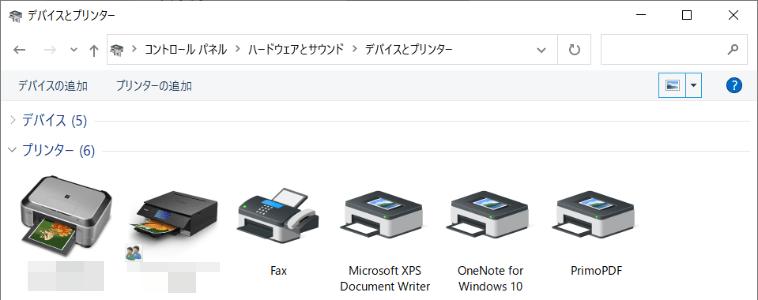 プリンターの一覧(Microsoft PDFなし)
