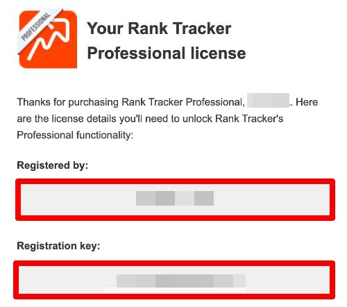 Rank Tracker プロフェッショナルライセンス