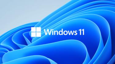 Windows11へアップグレードできる?PC正常性チェックアプリで診断